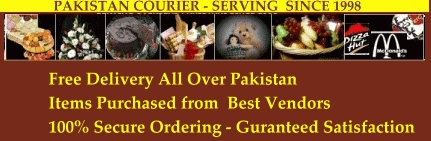 send gifts to pakistan, same day gifts to pakistan online gifts to pakistan, send flowers to pakistan, send cakes to pakistan, gifts pakistan delivery, gifts in pakistan courier, flowers delivery karachi, flowers delivery lahore, gifts to karachi