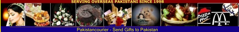 Send Cakes to Pakistan, Online cake delivery service to pakistan